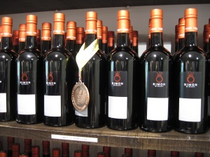 Rimon Winery - Creator of award winning wines and many other products - located in Upper Galilee, Dalton, Israel